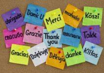 Умейте выражать благодарность