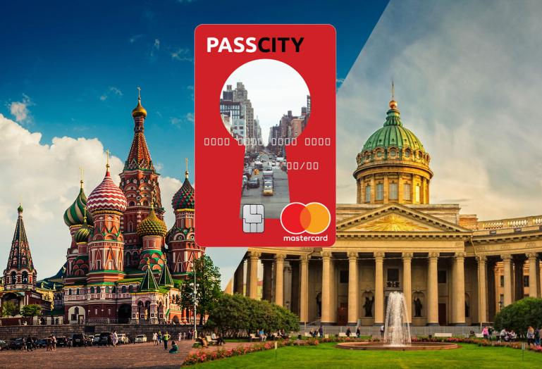 Moscow and St. Petersburg present a new tourist pass