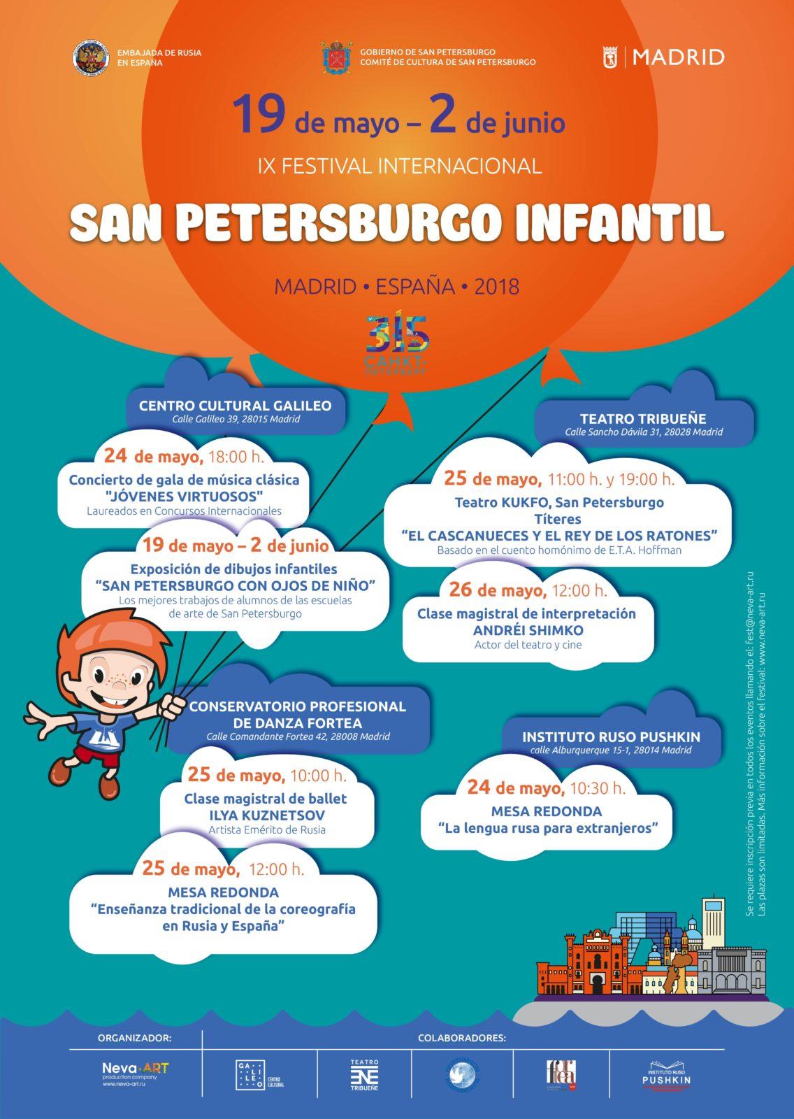 "IX Festival Internacional ""SAN PETERSBURGO INFANTIL"""