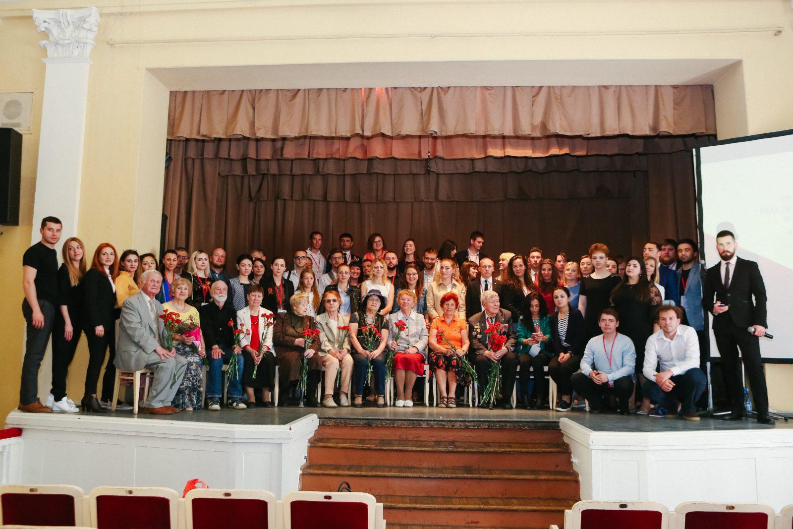 Итоги XI Петербургского молодежного форума «Русское зарубежье»